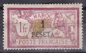 1903 French Morocco Scott 21 1p on 1fr MH
