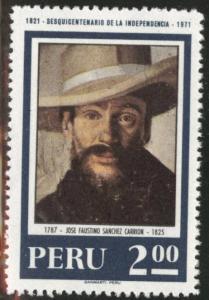 Peru  Scott  549 MNH** stamp