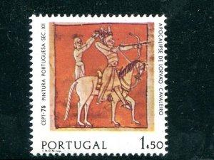 Portugal  1975 Phosphore  Mint   VF NH - Lakeshore Philatelics