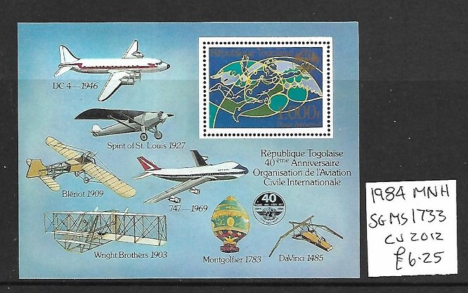 Togo MNH S/S 1733 40th Anniversary Of Aviation 1984