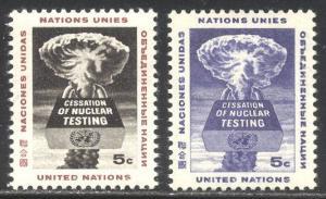 UNITED NATIONS RARE #133TC Mint NH - 1964 5c Lilac