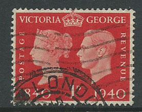 GB GV1  SG 480  used