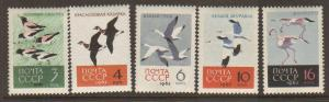 Russia #2683-7 Used