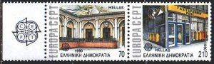 Greece. 1990. 1742A-43A. Post offices, europe-sept. MNH.