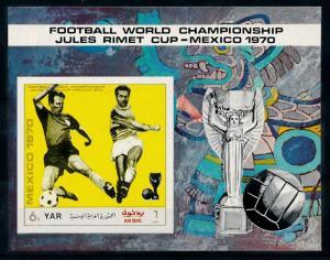[77639] Yemen YAR 1970 World Cup Football Soccer Mexico Imperf. Sheet MNH