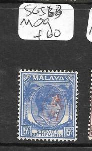 MALAYA JAPANESE OCCUPATION PENANG (P3004B) OKUGAWA 15C SG J63   MOG