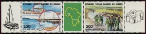 01816 Comoro Islands Scott #C146a se-tenant strip with outer labels MNH