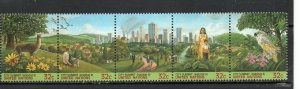 United Nations - New York 682a MNH