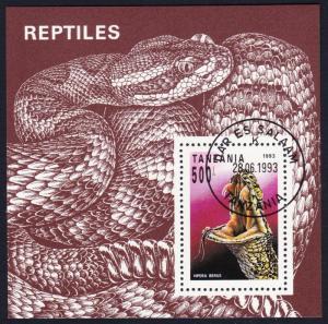 Tanzania Reptiles MS CTO SG#MS1535 SC#1135 MI#Block 220