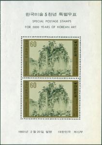 Korea South 1980 SG1422 Art MS MNH