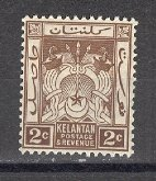 MALAYA KELANTAN #16...MNH...$7.50