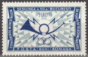 Romania #2098 MNH F-VF  (SU6729)
