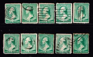 US STAMP  #213 – 1887 2c Washington, green Used Stamp COLLECTION LOT #S2