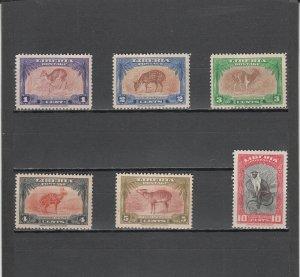 LIBERIA 283-288 MINT 2019 SCOTT CATALOGUE VALUE $15.05