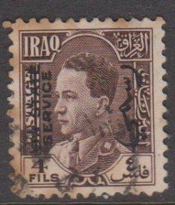 Iraq Sc#O75 Used