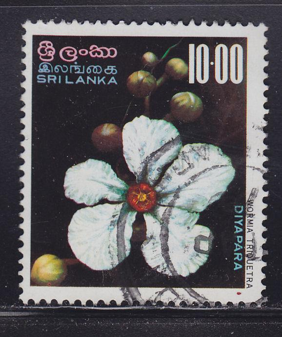 Sri Lanka 498 Flowers 1976