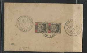MALAYA KELANTAN  (PP1008B) 1933  ARMS 4CX2 KOTA BHARU TO INDIA