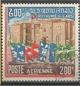 LAOS, 1968, CTO 200k, Laotian Army, Flags, Scott C52