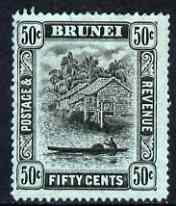 Brunei 1908-22 River Scene MCA 50c black on blue-green ve...