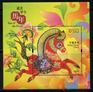 HONG KONG SCOTT#1618 $50 YEAR OF HORSE SOUVENIR SHEET LOT OF 50  MINT NH