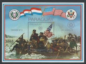 Paraguay #C487 NH Washington Birth Anniv.-Crossing Delawa...