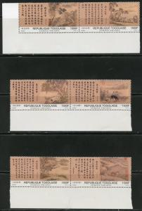 TOGO 2018 SET OF TEN DOG STAMPS  MINT NEVER HINGED