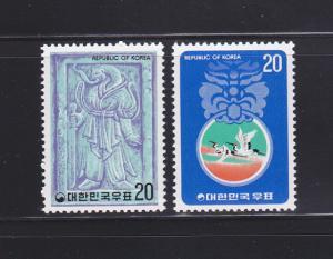 Korea 1050-1051 Set MNH New Year