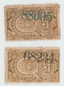 El Salvador Revenue Fiscal stamp 8-31-21- Blue & Black Serial #