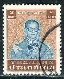 Thailand; 1985-86: Scott # 936: Used Single Stamp