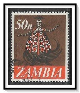 Zambia #48 Chokwe Dancer Used