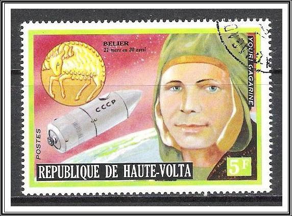 Upper Volta #311 Famous Men & Zodiac CTO