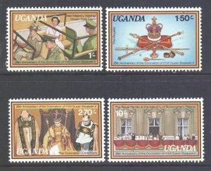 Uganda Scott 215/218 - SG234/237, 1979 Coronation Anniv Set MNH**