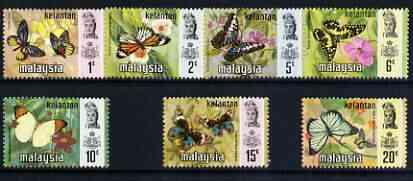 Malaya - Kelantan 1971 Butterflies definitive set of 7 co...