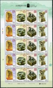 South Korea. 2015. Seals of Joseon Dynasty (MNH OG) Miniature Sheet