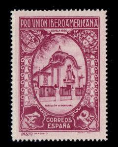 VINTAGE:SPAIN 1930 OG  NH PO FRESH SCOTT # 446 $ 100 LOT # VSWSP1930-173