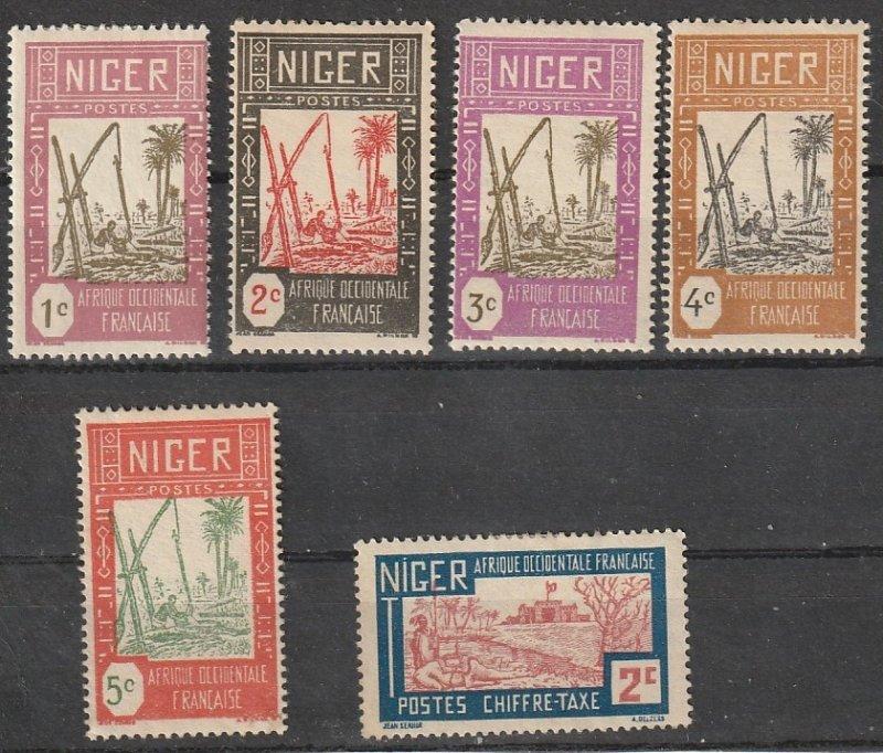 Niger Mint OGH lot #190829-1