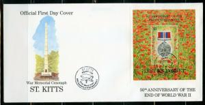 SAINT LUCIA  1995 50th ANNIVERSARY THE END OF WORLD WAR II  S/S  FIRST DAY COVER