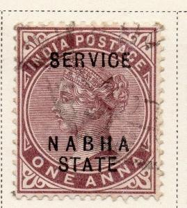 Indian States Nahba 1885-97 Early Issue Fine Used 1a. Optd 074785
