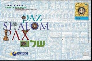 PS-129 ARGENTINA 2001 P STATIONARY PHILATEC EXPO JERUSALEM 2001 JUDAICA UNUSED