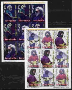 MONGOLIA 1998 JERRY GARCIA - GRATEFUL DEAD 5 LARGE  MINT STAMP SHEETS $27 VALUE!