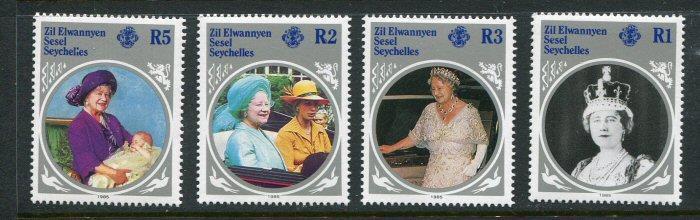 Seychelles (Zil Elwagne Sesel) #101-4 MNH