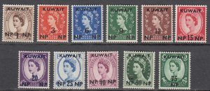 Kuwait - 1957/1958 QEII surcharged complete set Sc# 129/139 - MNH (7548)