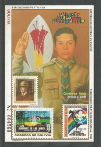 1994 Bolivia Boy Scout PanAmerican Jamboree SS stamp-on-stamp #'d