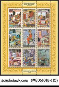 UZBEKISTAN 2008 525TH BIRTH ANNIV. OF ZAKHIRIDDIN MUKHAMAD BABUR MIN/SHT MNH