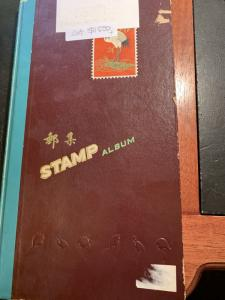 STAMP STATION PERTH: Canada Stockbook from 1870 to 1972 Used Cat. Value $1500+