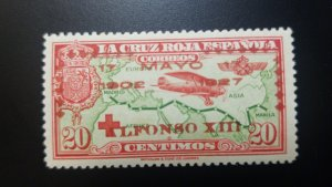 O) 1927 SPAIN, THE SPANISH RED CROSS SOCIETY - INVERTED OVERPRINT ALFONSO XII
