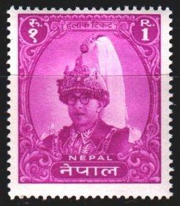 Nepal. 1960. 134. King of Nepal. MLH.