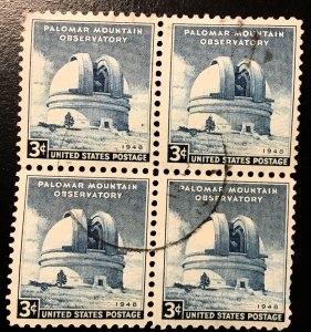 966 Palomar Observatory, circulated block, Vic's Stamp Stash