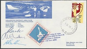 NEW ZEALAND 1978 Record flight cover - circumnavigation of North Island.....K697