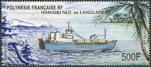 French Polynesia 2019. Ship Hawaiki Nui (formerly Langlade) (MNH OG) Stamp